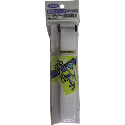 ユタカ マジックテープ 結束テープ 25mm巾×1050mm ホワイト G-621