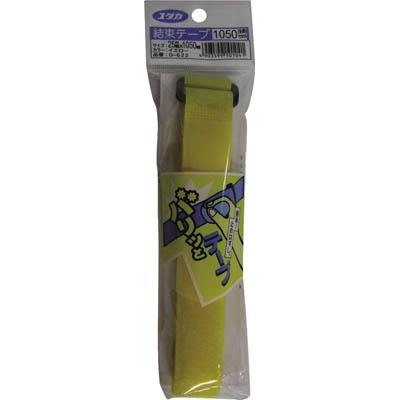 ユタカ マジックテープ 結束テープ 25mm巾×1050mm イエロー G-622