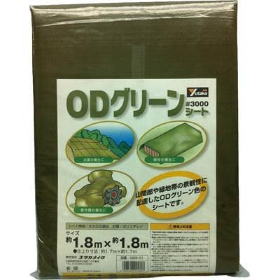 ユタカ #3000ODグリーンシート 1.8mx1.8m OGS-01