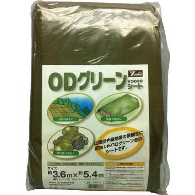 ユタカ #3000ODグリーンシート 3.6mx5.4m OGS-11