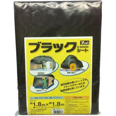 ユタカ #3000 ブラックシート 1.8mx1.8m BKS-01