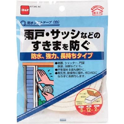 ニトムズ 防水ソフトテープ (白) E0321