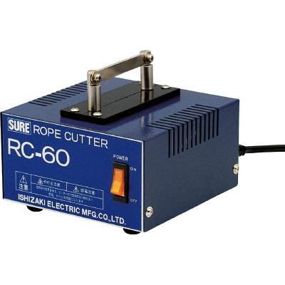 SURE デスクトップロープカッター35W RC-60