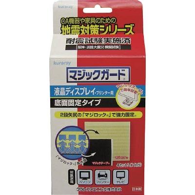 クラレ マジックガード(液晶ディスプレイ/プリンター用) YKG-11