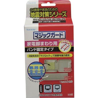 クラレ マジックガード(家電脚まわり用) YKG-16