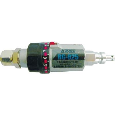 近畿 ハンドワープドレギュレーター(高圧仕様) RG825