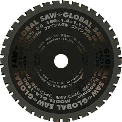 モトユキ 鉄・ステンレス兼用 GLA−355KX64 GLA355K