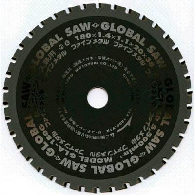 モトユキ 鉄・ステンレス兼用 GLA160G