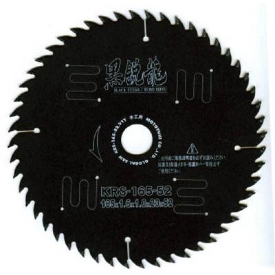 モトユキ グローバルソー木工用黒鋭龍 KRS10030