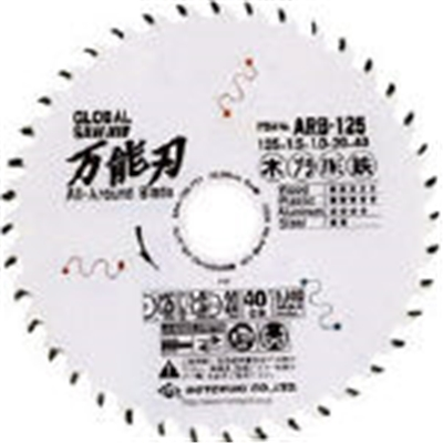 モトユキ グローバルソー万能刃 ARB100