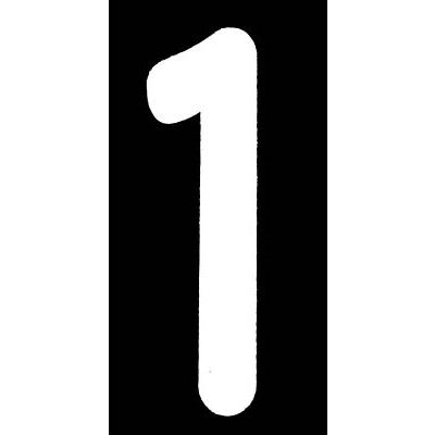 新富士 ロードマーキング ナンバーS 1 RM101