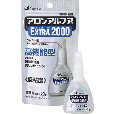 アロン アロンアルファ エクストラ2000 20g AA-2000-20AL