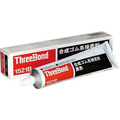 スリーボンド 合成ゴム系接着剤 TB1521B 150g 黒色 TB1521B-150
