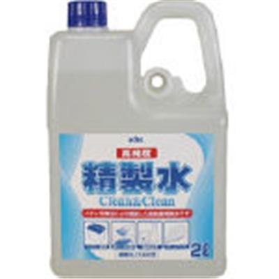 KYK 高純度精製水 クリーン&クリーン 2L 02-101