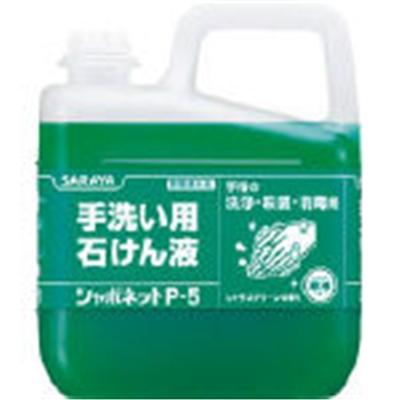 サラヤ 手洗い石けん液 シャボネットP−5 5kg 30827