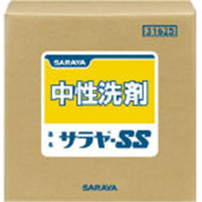 サラヤ 中性洗剤 サラヤSS 20kg 31625