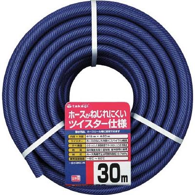 タカギ ガーデンツイスター 15×20 30m巻 PH02015NB030TTM
