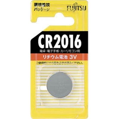 富士通 リチウムコイン電池 CR2016 CR2016C(B)N