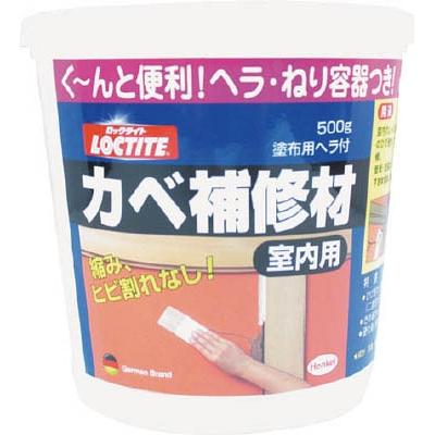 LOCTITE カベ補修材 室内用 500g DHI500