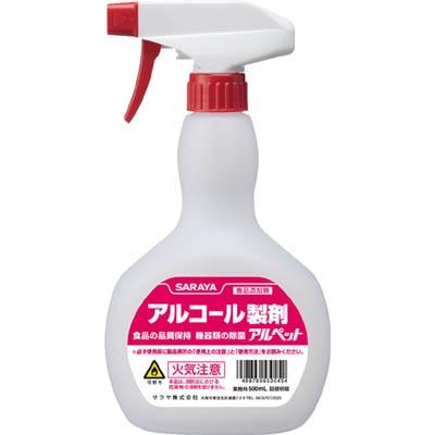 サラヤ 薬液専用詰替容器 スプレーボトル アルコール共通(非危険物)500ml用 53045