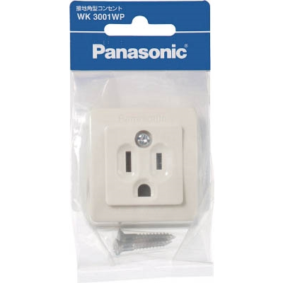 Panasonic 接地角型コンセント WK3001WP