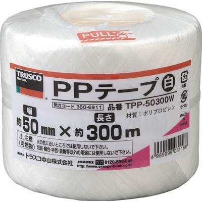 TRUSCO PPテープ 幅50mmX長さ300m 白 TPP-50300W