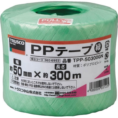 TRUSCO PPテープ 幅50mmX長さ300m 緑 TPP-50300GN
