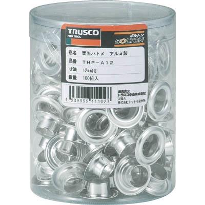 TRUSCO 両面ハトメ アルミ製 サイズ5mm P-THP-A5
