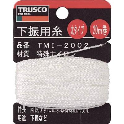 TRUSCO 下げ振り用糸 太20m巻き 線径1.20mm  TMI-2002