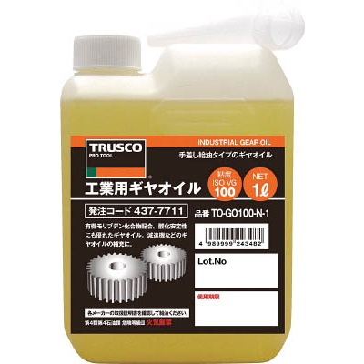 TRUSCO 工業用ギヤオイル VG220 1L TO-GO220N-1
