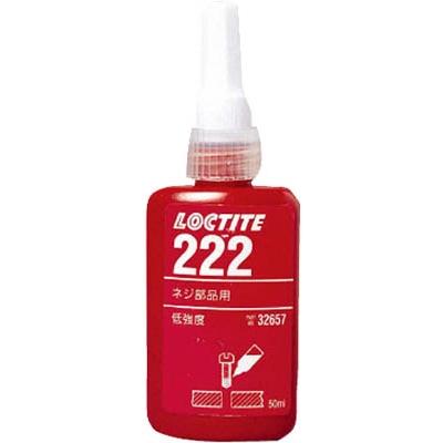 ロックタイト ネジロック剤 222 50ml 222-50