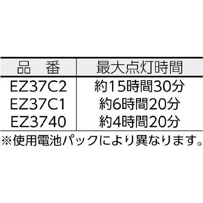 Panasonic 工事用充電ライト EZ37C1