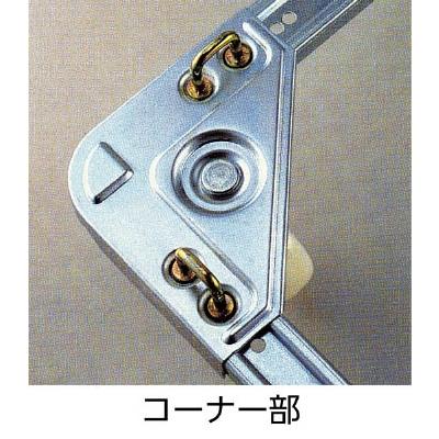 ルート コンテナ台車 ルートボーイ201型 最大370×370 201-01