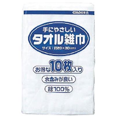 コンドル (雑巾)タオル雑巾 10枚入 C357-010X-MB