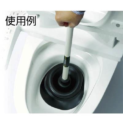 テラモト ニューラバーカップFIT(節水便器対応) CL4210600