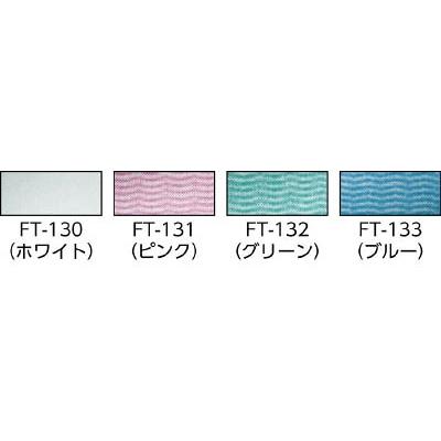 東京メディカル 業務用ふきん ハンキー 35x30cm ピンク 100枚入 FT-131