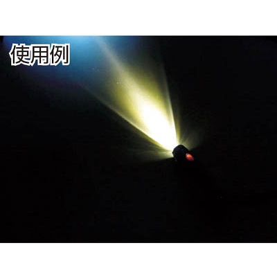 TRUSCO 充電式小型LEDサーチライト ホワイト CSL-W