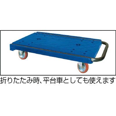 アイケー 樹脂製ミニ台車 P-MINI