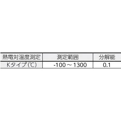 TRUSCO 多機能環境測定器 TTS-01