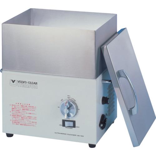 ヴェルヴォクリーア 卓上型超音波洗浄器150W VS-150 (150W)