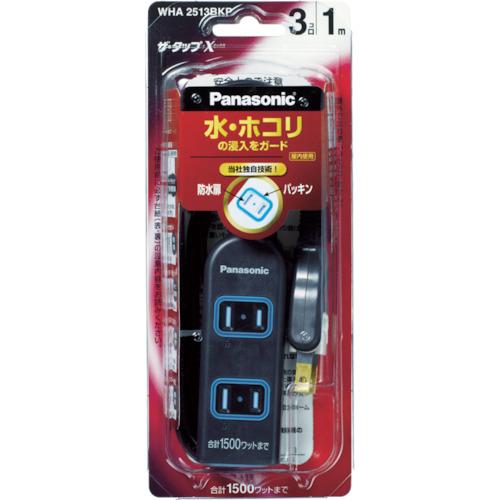 Panasonic ザ・タップX 4コ口 2mコード付 ブラック WHA2524BKP