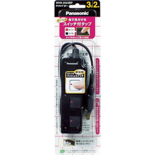 Panasonic ザ・タップZ 3コ口 3mコード付 ブラック WHS2533BP