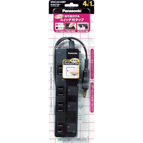 Panasonic ザ・タップZ ACアダプター対応 4コ口 3mコード付 ブラ WHS25349BP