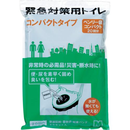 ミドリ安全 緊急対策用トイレ ベンリ—袋 コンパクトタイプ(20回分)BENRY20SETCOMPACT