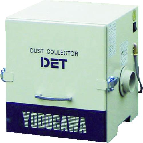 淀川電機 カートリッジフィルター集塵機(0.2kW)異電圧仕様品三相380VDET200B380V