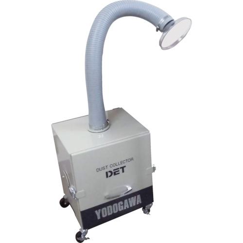 淀川電機 淀川電機 超小型集塵機セット(HEPAクラスフィルター付) DET200ATOSHP