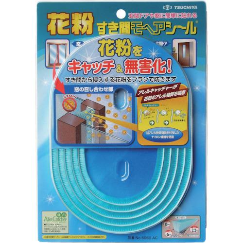 槌屋 花粉すき間モヘヤシール ブルー 6mm×6mm×2m NO6060ACPH