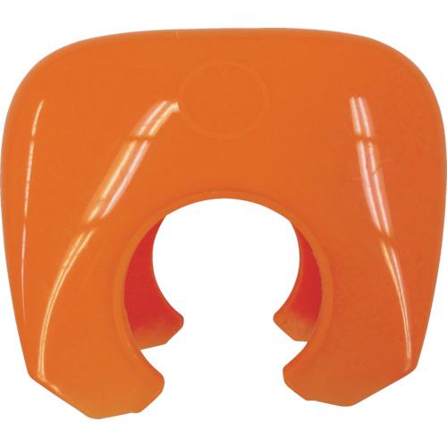 アラオ ハードカバー オレンジAR152