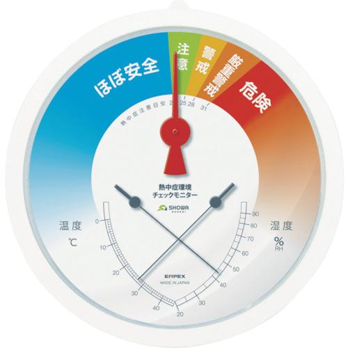 SHOWA 熱中症環境チェックモニター N1406