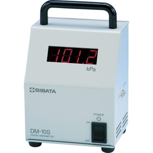 SIBATA デジタルマノメーター DM−10S型071060011